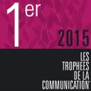 null:Trophées de la communication